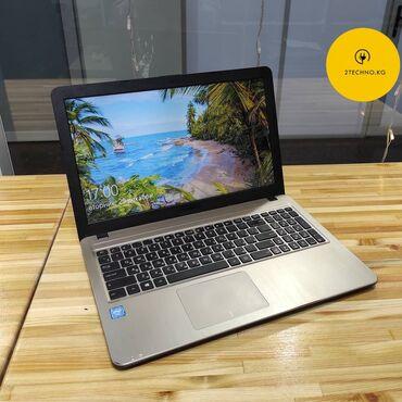 hdd 2tb в Кыргызстан: Ноутбук Asus x555, очень лёгкийСвежая модель 2019г. с usb type-c•