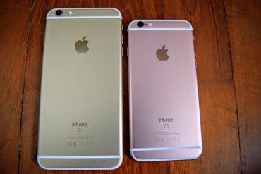 Iphone 6s plus без обмена только наличными срочно в Бишкек