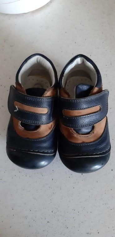 qış ortopedik uşaq ayaqqabıları - Azərbaycan: Polaris-uşaq üçün ortopedik ayaqqabı.22 razm.geyilib-yaxşı vəziyyəttə