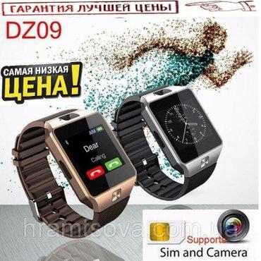 Умные часы DZ09 по самой низкой цене 1000 в Бишкек