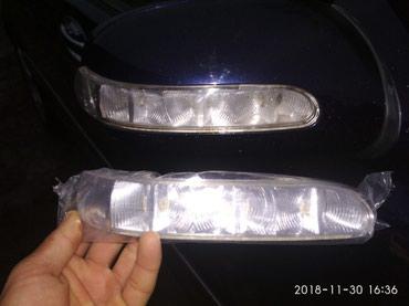 Продаю правый поворотник на зеркале заднего вида на s class в Беловодское