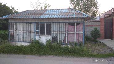 Оборудование для бизнеса в Лебединовка: Оборудование для бизнеса