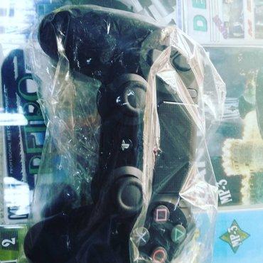 Bakı şəhərində PlayStation aksessuarlar və kompüter