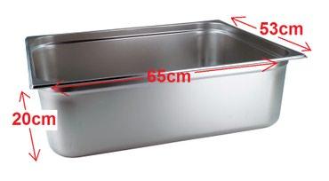 Гастроемкость GN 2/1 - 200, размеры: 65x53х20см, 57.5 литров, в Бишкек