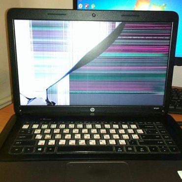 Ремонт компьютеров и ноутбуков. Выезд на дом. Замена экранов, клавиату в Бишкек