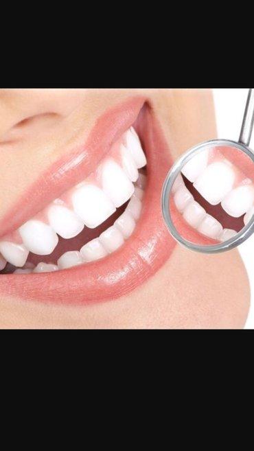 Стоматолог. качественное в Бишкек