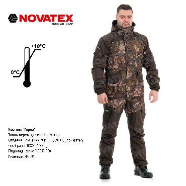 Костюм «горка осень» (тм payer) - разработан в компании novatex на ос