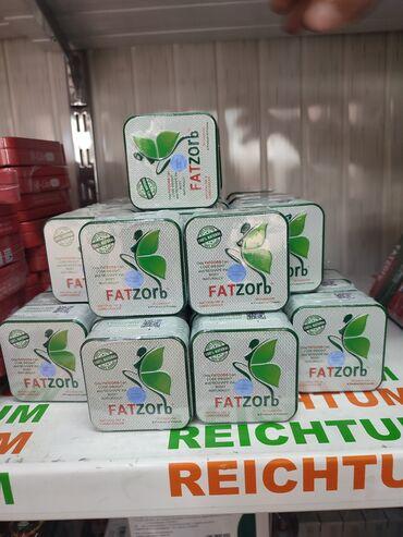 fatzorb бишкек in Кыргызстан   АРЫКТОО КАРАЖАТТАРЫ: Fatzorb фат зорб усиленная новинка 36-капсул может уменьшить вес