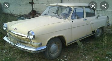 ГАЗ - Кыргызстан: ГАЗ 21 Volga 2.5 л. 1948