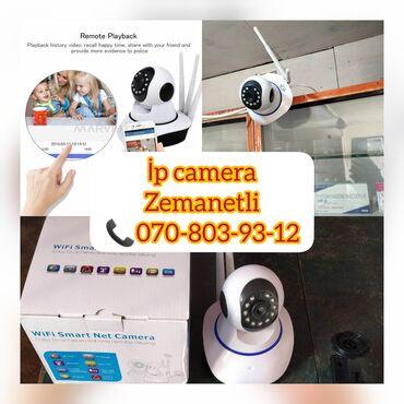 dreamstar ip tv - Azərbaycan: Kamera ip tehlukesizlikmagazasi zemanet verilri
