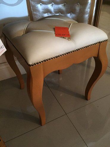 Пуфик или табурет для сидения ,размер L45 P45 H49 в Бишкек