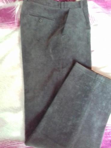 Продаю Мужские брюки. Вельвет. Состояние отличное. Размер 48. Цена