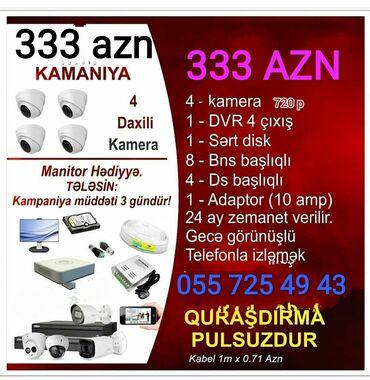 10541 elan: 1 ədəd 4 çixişli dvr 2 ədəd i̇çəri kamera 2 ədəd çöl kamera 1 ədəd 500