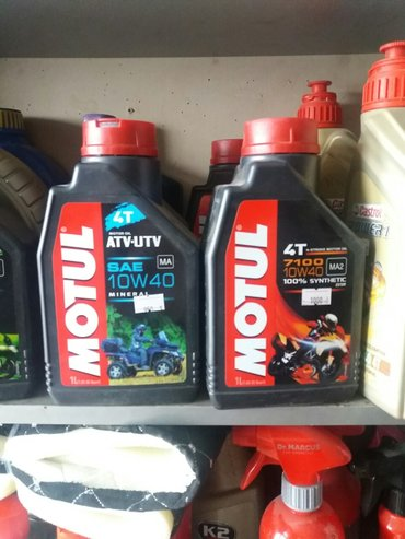 Широкий выбор моторных масел для мотоциклов и скутеров 4т и 2т в Кок-Ой