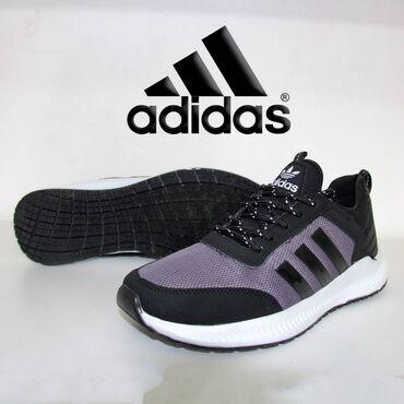 Мужская обувь - Азербайджан: Adidas lacoste kişi üçün 2021 yaz / yay kolleksiyasi.Ince ve