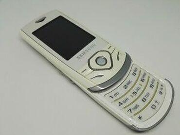 Samsung gt-s3550 WHITE, ΠΛΗΡΩς ΛΕΙΤΟΥΡΓΙΚΟ ΧΩΡΙΣ ΦΟΡΤΙΣΤΗ