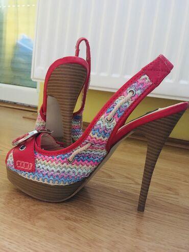 Sandale - Srbija: Nenošene sandale, broj 37