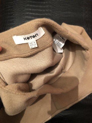 Продаю юбку, отличное качество. Katon. Размер не подходит. Отдам за