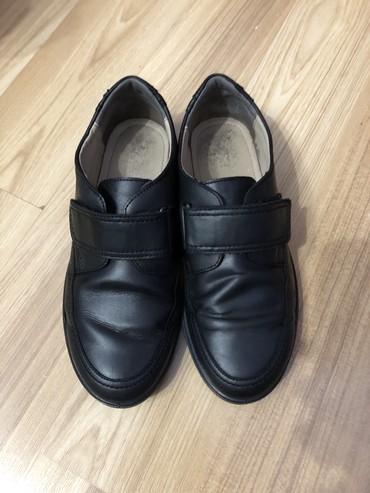 замшевые туфли размер 35 в Кыргызстан: Туфли Ralf Ringer, размер 35