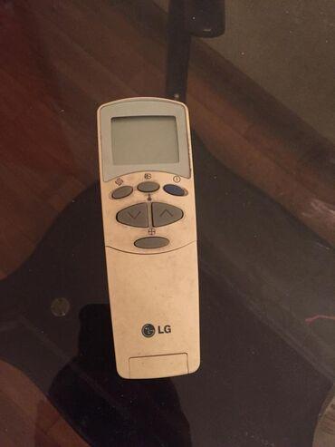 Пульт от кондиционера LG рабочее состояние