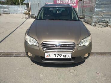 Subaru - Кыргызстан: Subaru Outback 2.5 л. 2007   180000 км
