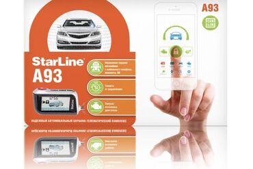 Продаю сигнализация Starline A93 ( 2can 2lin) ORIGINAL!   StarLine A93