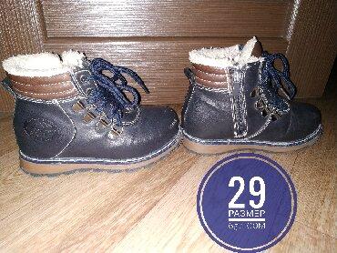 детская зимняя обувь в Кыргызстан: Продаю обувь хорошего качества в отличном состоянии.резиновые сапожки
