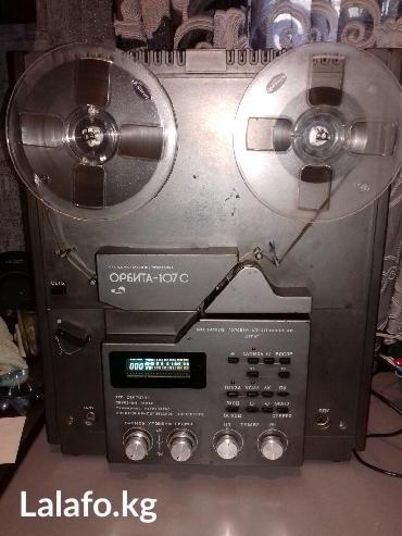 Катушечный магнитафон ОРБИТА-107С. все в Лебединовка