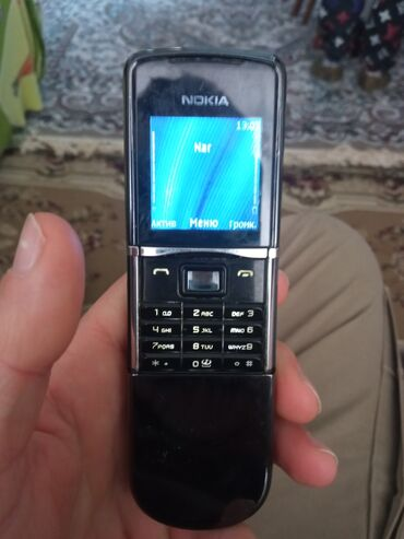 Nokia | 1 GB | boz | İşlənmiş