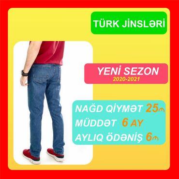 sari cimrlik geyimlri - Azərbaycan: Классические джинсы, умеренно зауженные к низу. Брендированная