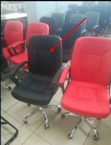 кресло для офиса в Кыргызстан: Офисные кресла. Оптовые цены. Есть доставка