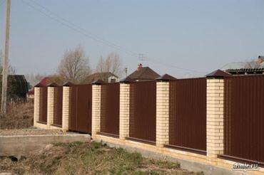 Забор из прoфнаcтила : в Бишкек