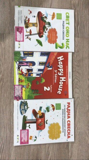 Knjige, časopisi, CD i DVD | Futog: Prodajem udžbenike