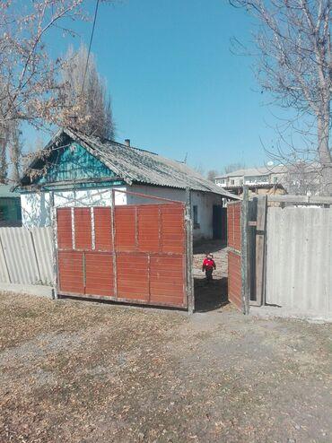 дом на иссык куле купить в Кыргызстан: Продам Дом 40 кв. м, 3 комнаты