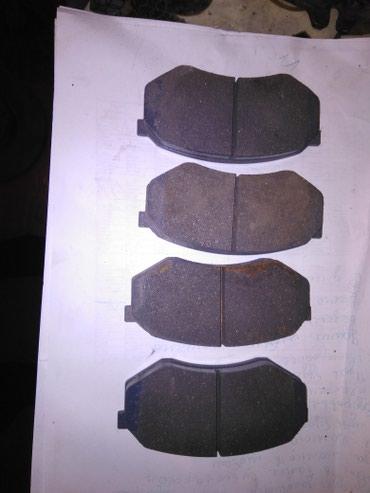 Продаю колодки на Мазда 929 - 500 сом.. в Кок-Ой