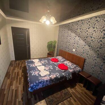 хостел бишкек для студентов in Кыргызстан | ПОСУТОЧНАЯ АРЕНДА КВАРТИР: 25 кв. м