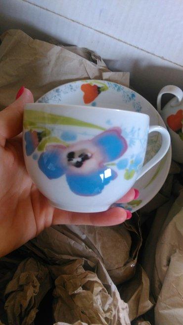 Kahla set soljica i tanjirica za 12 osoba,visokokvalitetan porcelan,pl - Beograd