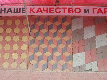 Бетон, строительный раствор в Кыргызстан: Продажа строй материалов.Брусчатка.Бордюры. Лотки. Тротуарные