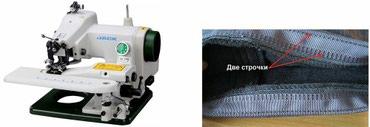 Механик!!! ремонт швейное оборудование в Бишкек