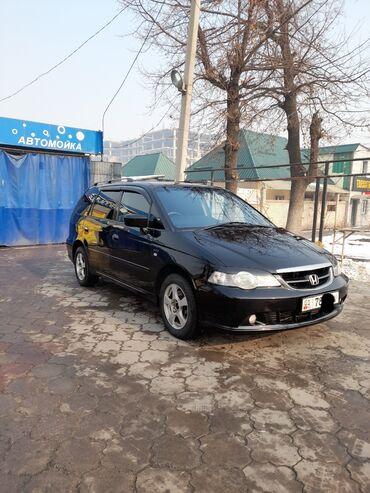 сколько стоит камера в бишкеке в Кыргызстан: Honda Odyssey 3 л. 2003