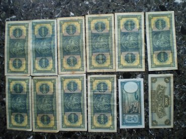 Τέχνη και Συλλογές - Ελλαδα: Χαρτονομίσματα από την τράπεζα της ελλάδος, 10 τεμάχια των 5000 δρχ -