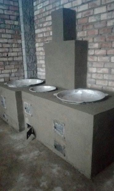 Очок печка саламын ошондон акча в Бишкек