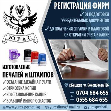 авто в рассрочку без банка in Кыргызстан | MERCEDES-BENZ: Юридические услуги | Предпринимательское право, Нотариальные услуги