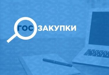 Курс автоэлектрика - Кыргызстан: Площадка, которую можно использовать, как обучение, практику и начало