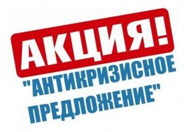 Водонагреватели DeLuxe (Россия), Thermolux (Россия) широкий