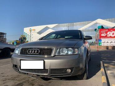 audi rs 3 25 tfsi в Кыргызстан: Audi A4 2.4 л. 2002