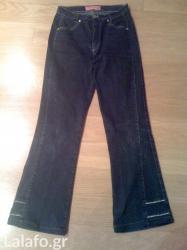 Παντελόνι jean γυναικείο Νο. 44 σε Κεντρική & Νότια Προάστια