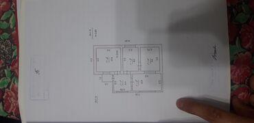 Недвижимость - Базар-Коргон: Продам Дом 65 кв. м, 3 комнаты