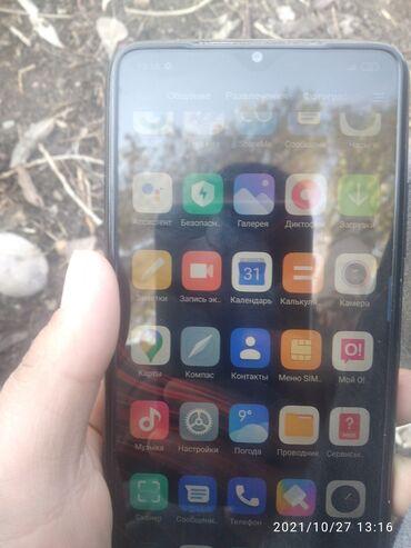 продажа коттеджей на иссык куле лазурный берег in Кыргызстан | ПРОДАЖА ДОМОВ: Oppo Find X3 | 64 ГБ | Черный Новый | Отпечаток пальца