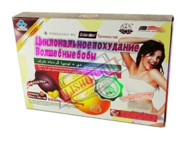 Волшебные бобы для похудение в Бишкек